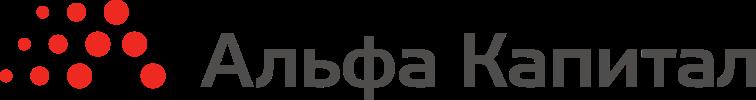 Client Alfa Capital